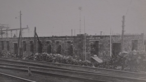 осенью 1955 года началось строительство объединённой технической конторы