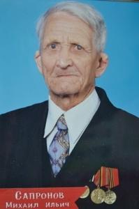 Сапронов Михаил Ильич