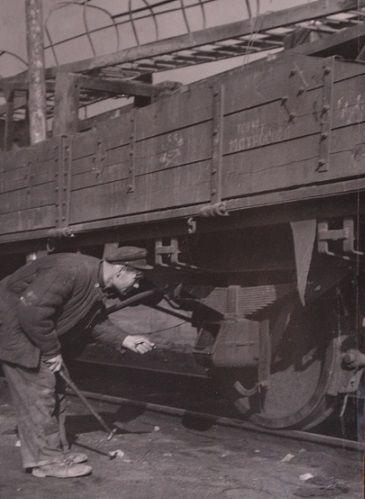 технический осмотр вагонов перед роспуском