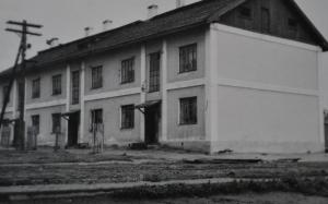 первый дом для ИТР