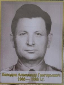 Холодов Александр Григорьевич 1986-1988